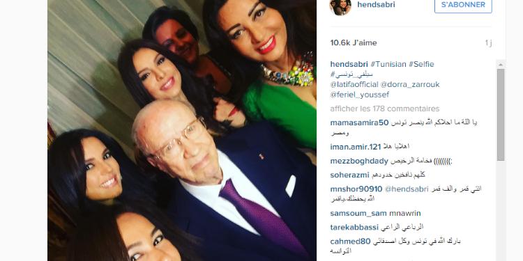 Un Selfie Tunisien !