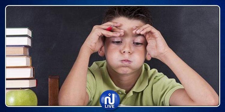 مفاجأة: هذه النبتة تعالج إضطراب فرط الحركة ونقص التركيز لدى الأطفال