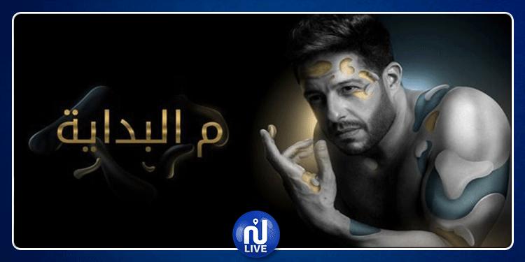 النجم محمد حماقي يتعرض لإصابة خطيرة (صور)