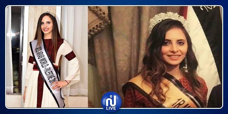 ابنة القدس 'لورين امسيح' تتوّج بلقب وصيفة ملكة جمال العرب 2019