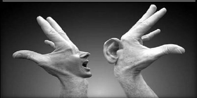 فوائد الحديث مع الذات الباطنية