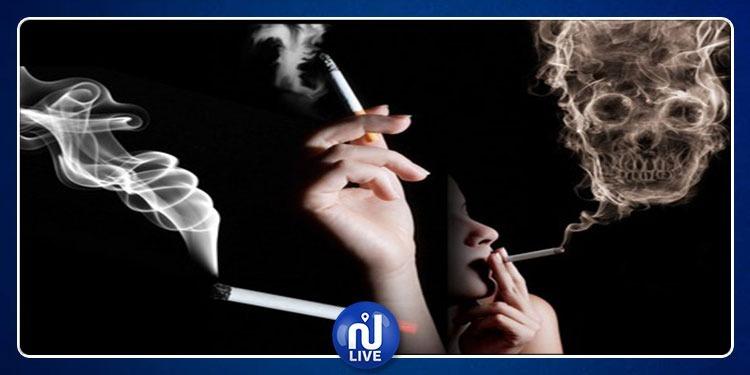 منها عدم تمييز الألوان..مخاطر تدخين 20 سيجارة يوميا !
