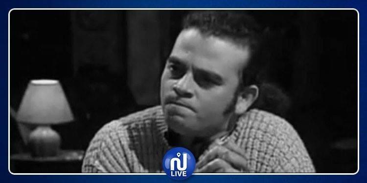 L'acteur Hatem Berrabeh n'est plus