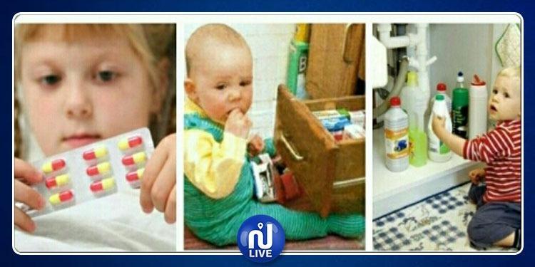 كيف تتعاملين مع طفلك إذا تعرض لحوادث منزلية ؟