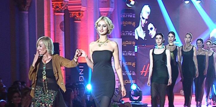 Le défilé d'accessoires  Mouna Dhib