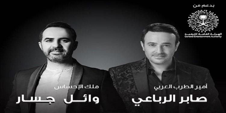 صابر الرباعي يٌحي حفلا موسيقيا بالسعودية الشهر القادم