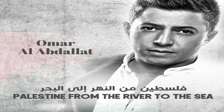 تضمن 21 أغنية عن فلسطين...الفنان عمر العبداللات يطلق ألبومه الجديد (فيديو)