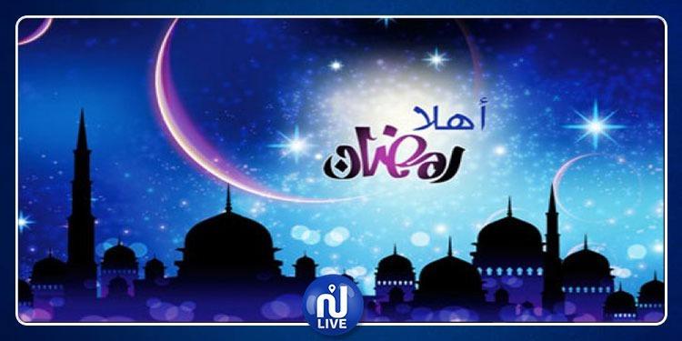 هكذا هنأ القادة و الملوك العرب الشعوب الإسلامية بحلول رمضان (صور)