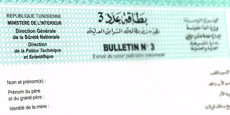 بداية من الغد: استخراج ''البطاقة عدد 3'' إلكترونيا