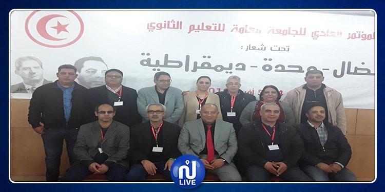 إعادة انتخاب لسعد اليعقوبي كاتبا عاما لجامعة الثانوي