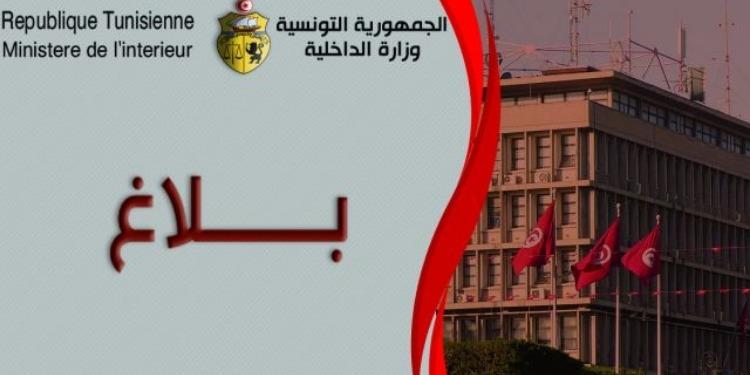 Ministère de l'intérieur: Six gardes nationaux tués dans une embuscade à Ain Soltane