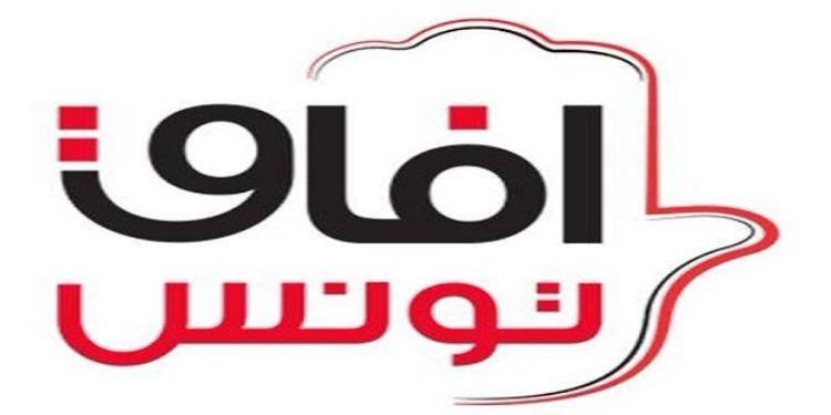 إستقالة وزراء آفاق تونس من الحكومة