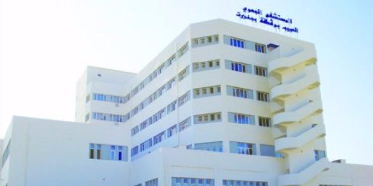 إضراب تقنيي التبنيج بمستشفى الحبيب بوقطفة بنزرت : الإدارة الجهوية توضّح