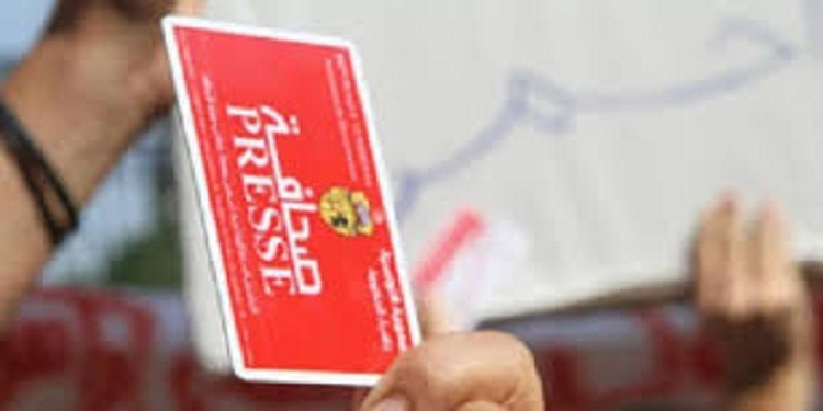تعيين بلقاسم الطايع عضوا في اللجنة المستقلة لإسناد بطاقة صحفي محترف