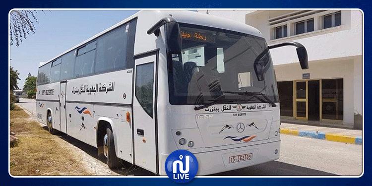 بنزرت: الحافلات تعود للعمل بعد إضراب للأعوان لـ10 ساعات