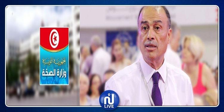 رئيس الحكومة يقبل استقالة وزير الصّحة عبد الرؤوف الشريف