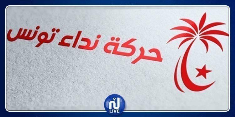 Nidaa Tounes: la liste des membres du comité central, publiée
