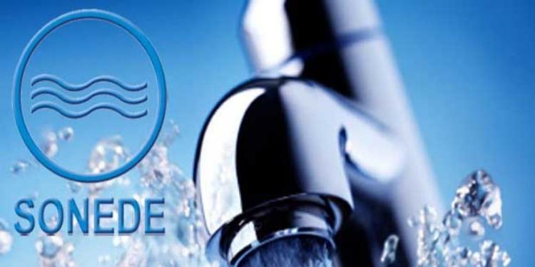 Matmata: Perturbations et coupures d'eau, mardi 25 septembre