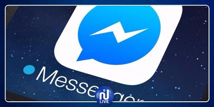 Messenger en panne: en Tunisie et dans plusieurs pays