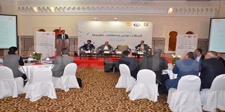 ورشة عمل حول واقع اتصالات  تونس وآليات تطويرها