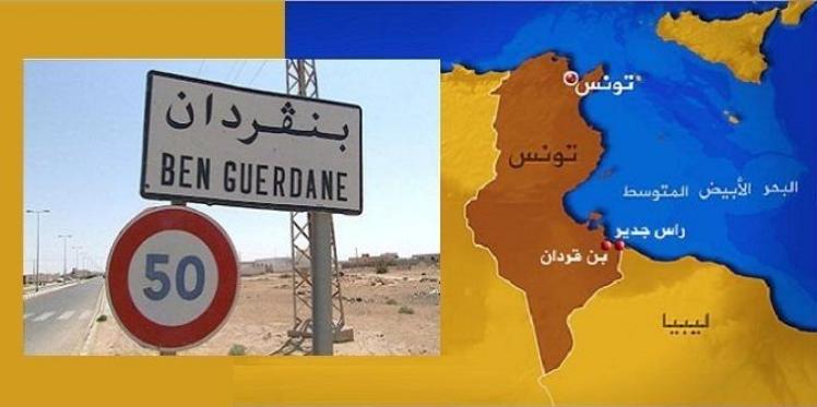 عملية بن قردان : ارتفاع حصيلة القتلى في صفوف الإرهابيين