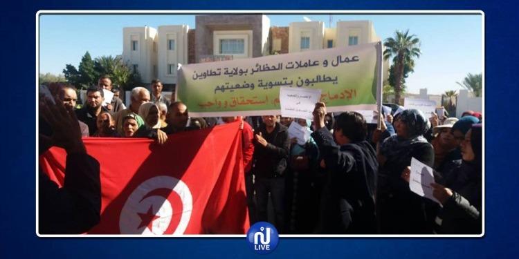 تطاوين: وقفة احتجاجية لعملة الحضائر أمام مقر الولاية