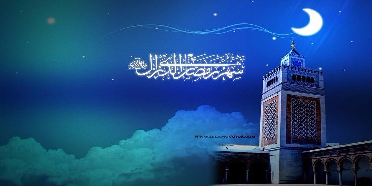 جمعية علوم الفلك تعلن أول أيام رمضان وتؤكد أن رؤية الهلال مساء الخميس 25 ماي لن يكون ممكنا