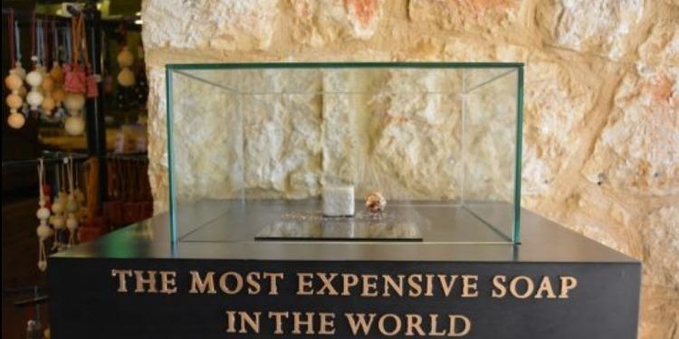 أغلى صابونة في العالم في هذا البلد العربي (فيديو)