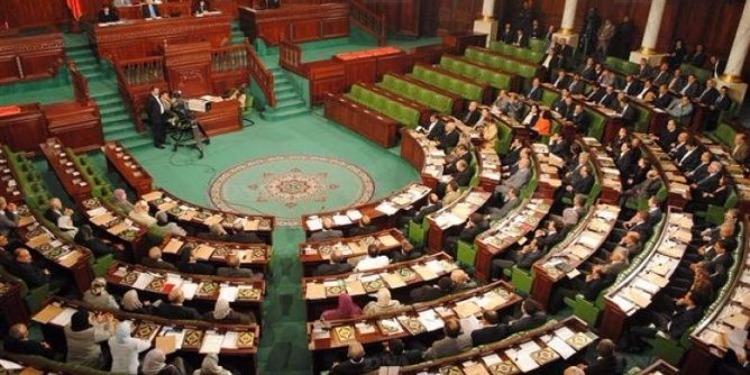 مجلس نواب الشعب : المصادقة على 101 مشروع قانون