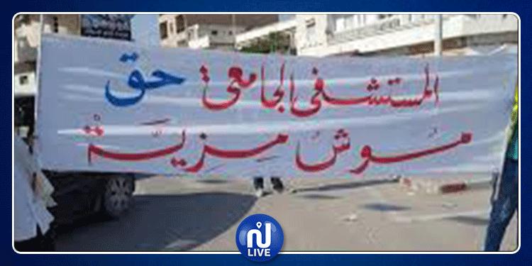 قابس: تحرك احتجاجي على خلفية تعطل مشروع المستشفى الجامعي