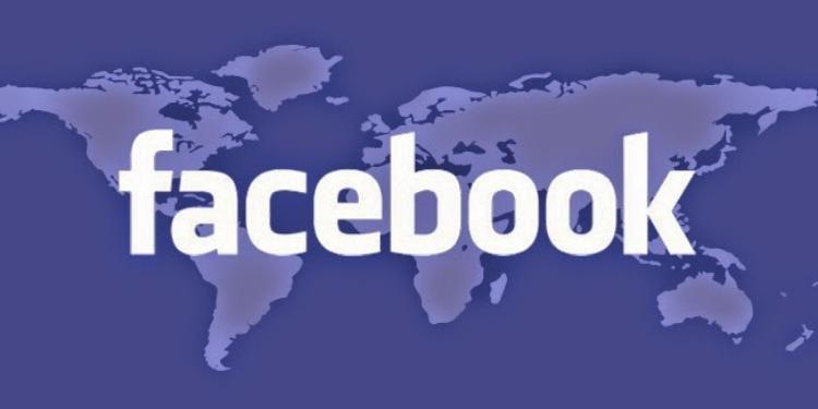 فيسبوك يخزن بيانات مستخدميه في هذه الدولة