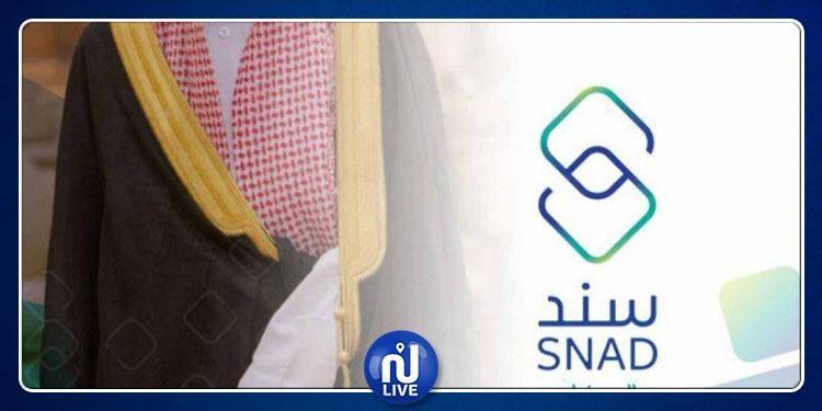 'سند الزواج'.. مبادرة سعودية لدعم المتزوجين حديثا