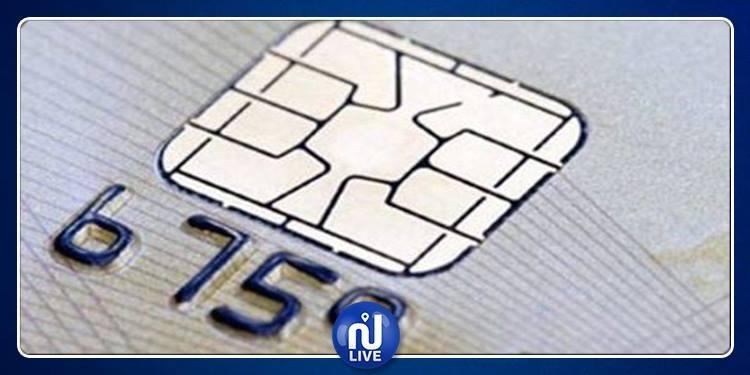 وزارة التعليم العالي تعمل على إطلاق بطاقة الطّالب الذّكية