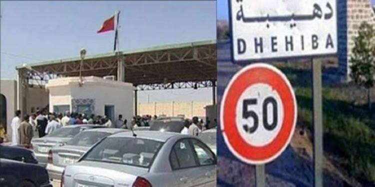 Le terminal frontalier Dhéhiba-Wazen fermé côté libyen
