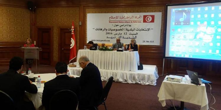 حزب الديمقراطية للإصلاح : تحالف مرتقب مع حزب المبادرة