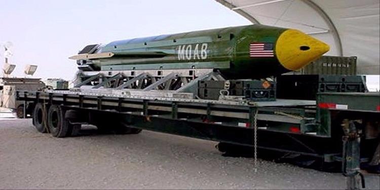خبراء: ''أم القنابل'' الأمريكية كذبة كبرى