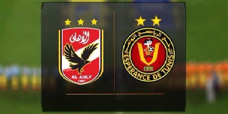 قمة عربية إفريقية مرتقبة بين الترجي التونسي والأهلي المصري