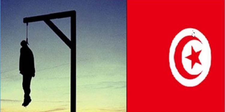 La Tunisie appelée à abolir, définitivement, la peine de mort