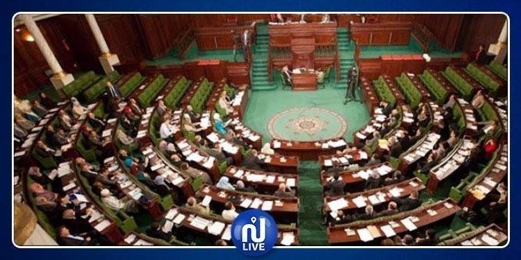 البرلمان يصادق على مشروع القانون المتعلق بتحسين مناخ الاستثمار
