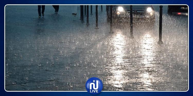 شملت 19 ولاية.. كميات الأمطار المسجلة