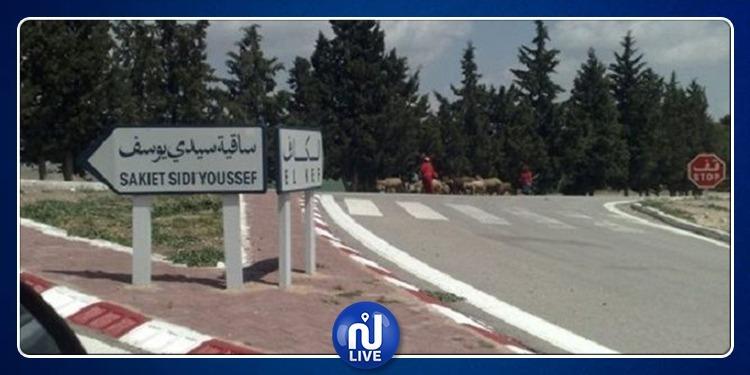 الإعتداء بالعنف على أعوان الغابات بساقية سيدي يوسف