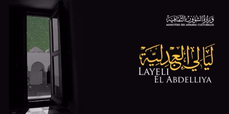 Ouverture,  aujourd'hui '' des nuits de la Abdellya ''