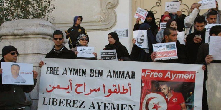 عائلة أيمن بن عمار في إضراب جوع