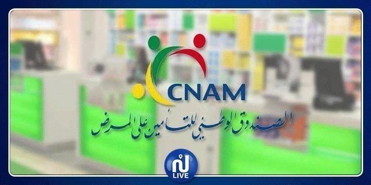 Signature de l'accord sectoriel entre la CNAM et les pharmaciens