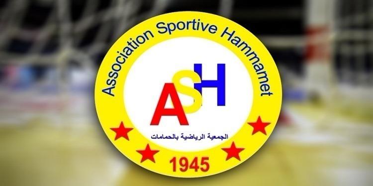 جمعية الحمامات تتراجع عن المشاركة في البطولة العربية للأندية أبطال الكؤوس في كرة اليد