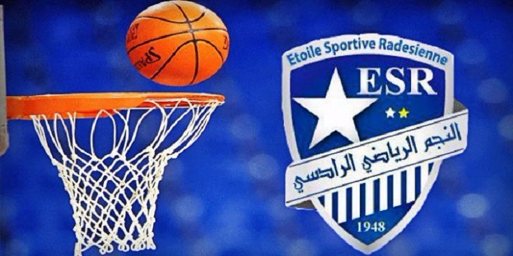 النجم الرادسي ينال شرف تنظيم بطولة إفريقيا للأندية البطلة في كرة السلة