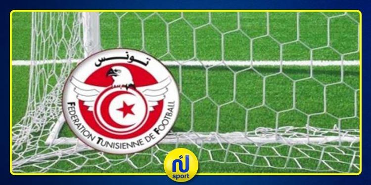 الجامعة التونسية لكرة القدم تراسل الإتحاد الرياضي ببن قردان (وثيقة)