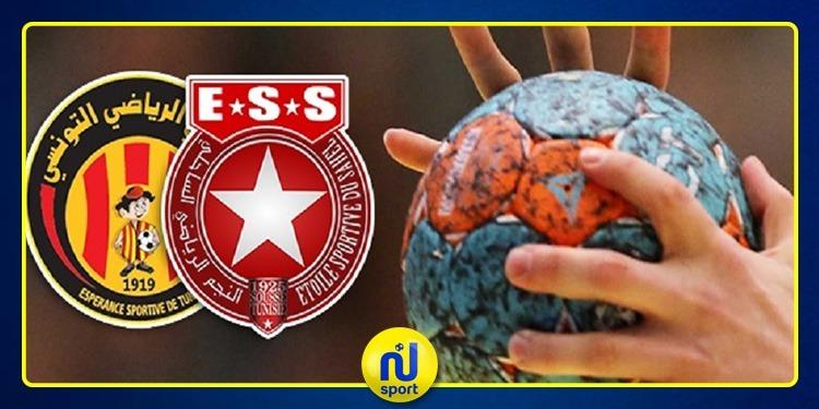 كرة اليد: النجم يستضيف الترجي في قمة رهانها المركز الأول