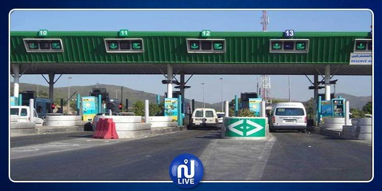 تونس للطرقات السيارات تطرح خدمة جديدة لعبور محطات الإستخلاص