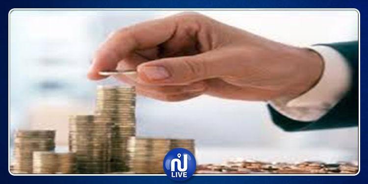 البرلمان يصادق على إحداث بنك الجهات